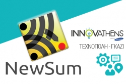 Automatic news summarization / NewSum: Disruption or tool?
