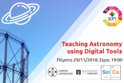 26η SciFY Academy: Teaching Astronomy using Digital Tools