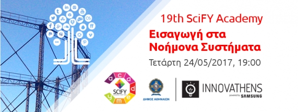 "19th SciFY Academy ""Introduction to Intelligent Systems"""