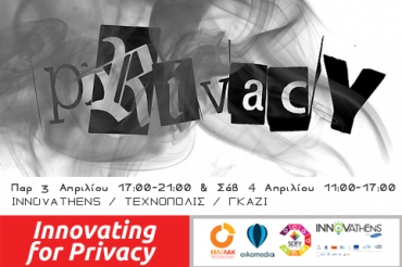 SciFY Academy -  Innovating for Privacy