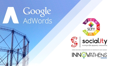 "9th SciFY Academy  ""Google AdWords Workshop"" Wednesday 9 March, in INNOVATHENS"